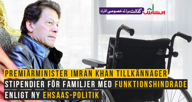 Premiärminister Imran Khan tillkännager stipendier för familjer med funktionshindrade enligt ny Ehsaas-politik